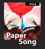 Paper Song