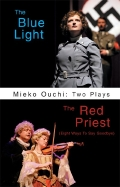 Mieko Ouchi: Two Plays