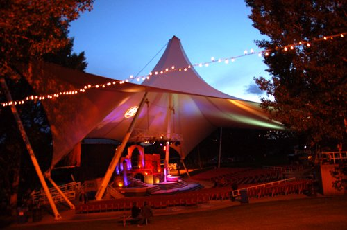 Freewill Shakespeare Festival tent