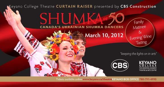 CBS Curtain Raiser - Keyano Theatre