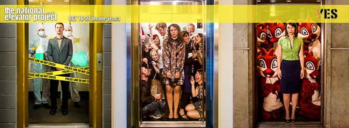 elevator-banner