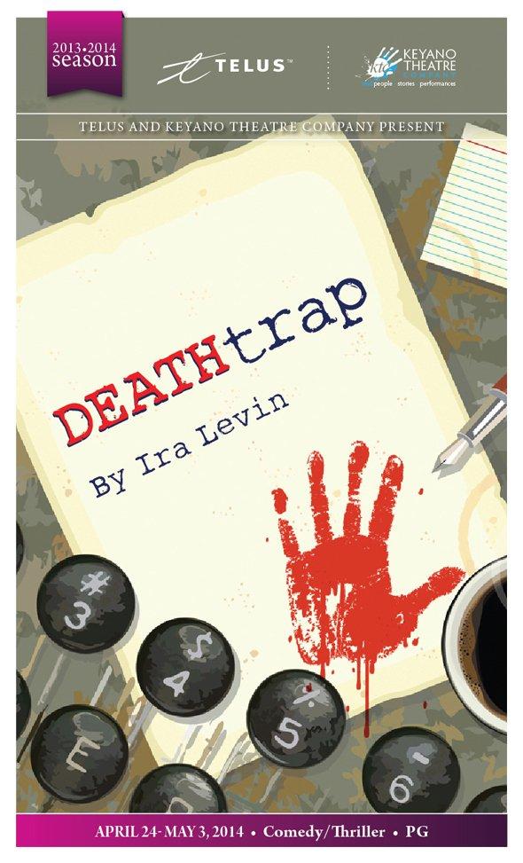 DeathTrap_web2