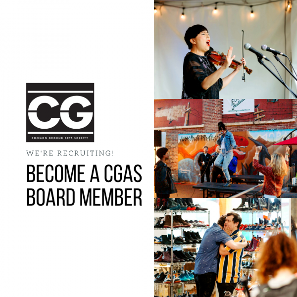 Pictures of a violin player, dancer, two people hugging at a shoe store. Text: We're recruiting. Become a CGAS Board Member